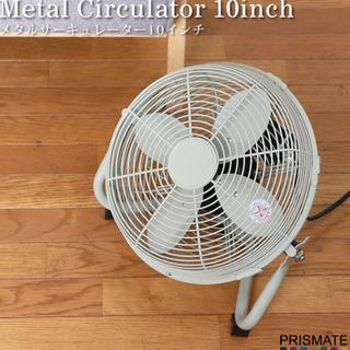 サーキュレーター 扇風機 送風機 衣類乾燥