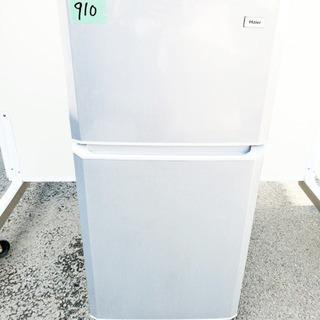 910番 Haier✨冷凍冷蔵庫✨JR-N106H‼️