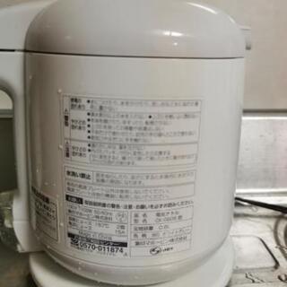 電気ケトル 800mL 象印  - 高知市