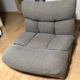 ニトリ 座椅子 シングルソファ