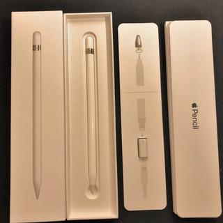 Apple pencil アップルペンシ第一世代