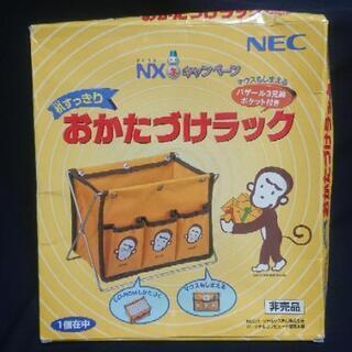 バザールでござーる おかたづけラック 非売 NEC PC98-NX