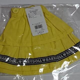 「ベビードール」スカート