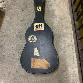ギターのケースになります