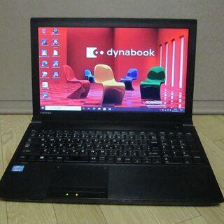 送込 新品SSD Dynabook Satellite① B55...