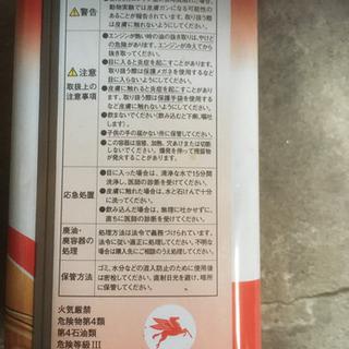10W-30 7L エンジンオイル 4Lと3L - 弘前市