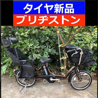 ✴️✴️タイヤ新品✳️✳️R04E 電動自転車 I67N☯️☯️...