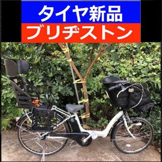 ✴️✴️タイヤ新品✳️✳️R04E 電動自転車 I68N☯️☯️...