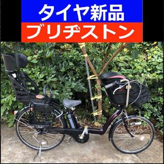 ✴️✴️タイヤ新品✳️✳️R04E 電動自転車 I69N☯️☯️...