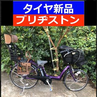 ✴️✴️タイヤ新品✳️✳️R04E 電動自転車 I71N☯️☯️...