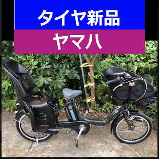 ✴️✴️タイヤ新品✳️✳️R04E 電動自転車 I74N☯️☯️...