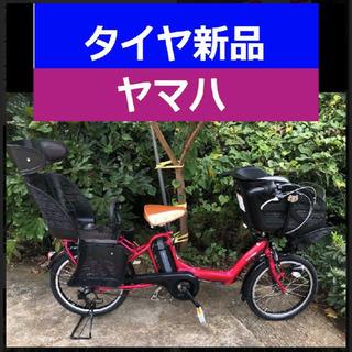 ✴️✴️タイヤ新品✳️✳️R04E 電動自転車 I75N☯️☯️...