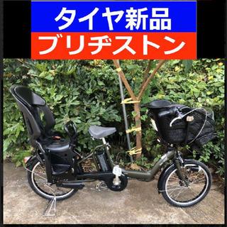 ✴️✴️タイヤ新品✳️✳️R04E 電動自転車 I78N☯️☯️...