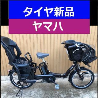 ✴️✴️タイヤ新品✳️✳️R04E 電動自転車 I79N☯️☯️...