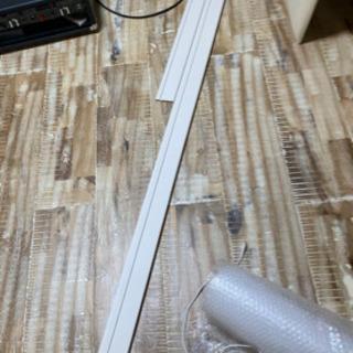 【差し上げます】巾木 オフホワイト 約3m&約1.1m