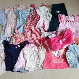 【大量】まとめて 56点 子供服 ブランド物あり 80 90 9...