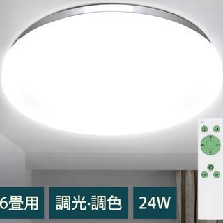 【ネット決済・配送可】LEDシーリングライト