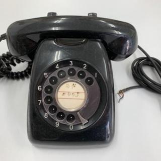 【値引き不可】黒電話7,000円
