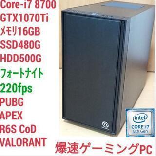 極美品 爆速ゲーミング Core-i7 GTX1070Ti メモ...