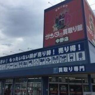 貴金属金券買取強化中!総合リサイクルショップ スマイルサンタ 中野店