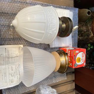 ガラス製照明器具2台(1台未使用品)