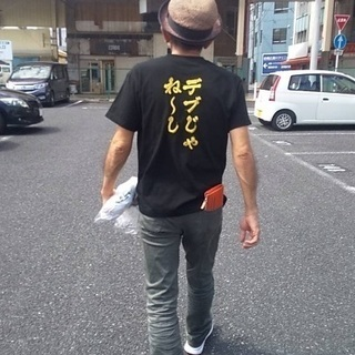 犬とのお揃いTシャツ
