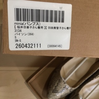 【22.5】Sサイズ ローヒール パンプス パイソン柄