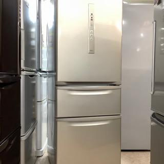 安心の1年間保証付!! 【パナソニック17年製】 3ドア冷蔵庫 ...