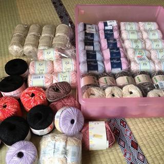 コットン 麻 レーヨン 編み糸 手芸