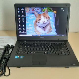 💻TOSHIBA dynabook  15インチノート SSD搭...
