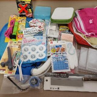 【ネット決済】日用品 雑貨 22点セット まとめ売り 収納 掃除