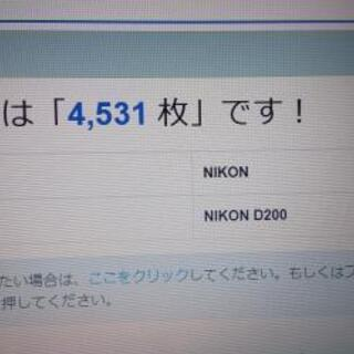 D200 Nikon 一眼レフ 美品 28-300mm レンズ付き - 売ります・あげます