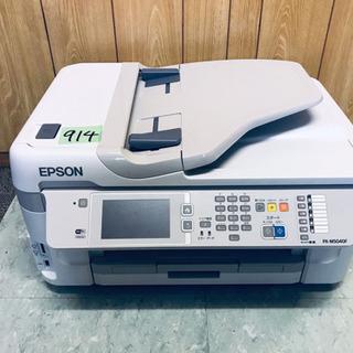 ✨高年式✨914番 EPSON✨印刷機✨PX- M5040F‼️