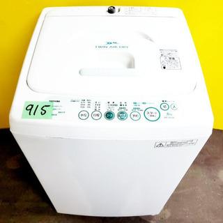 915番 TOSHIBA✨東芝電気洗濯機✨AW-305‼️