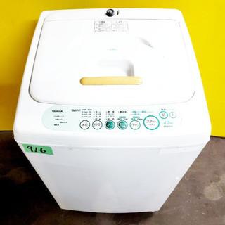 916番 TOSHIBA✨東芝電気洗濯機✨AW-404‼️