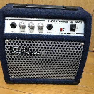 小型ギターアンプ