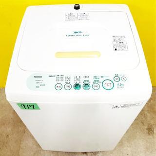 917番 TOSHIBA✨東芝電気洗濯機✨AW-404‼️