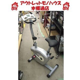 札幌 エアロバイク アルインコ AFB4010 フィットネス ダ...