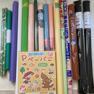 【お取引中】Pペーパー・模造紙・画用紙等お譲りします!
