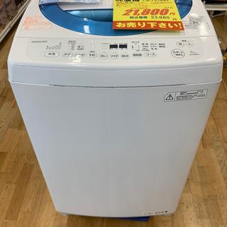 TOSHIBA製★2016年製8㌔洗濯機★6ヵ月間保証付き…