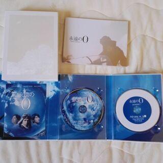 永遠の0   Blu-ray