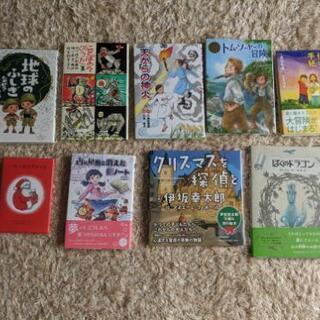 総額10000円以上!小学生向け絵本