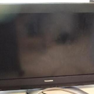 レグザ32型テレビ。無料。配達も有料で、可能