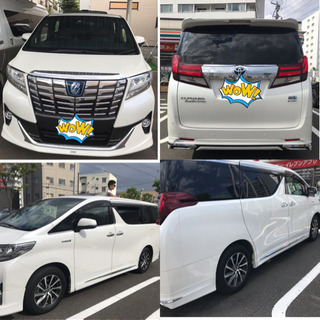 【美車】モデリスタ、エグゼクティブラウンジ、コミコミ H28年 ...