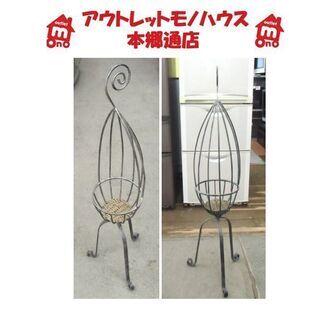 札幌 花台 スチール製 アンティーク風 鉢植え 花置き 観葉植物...