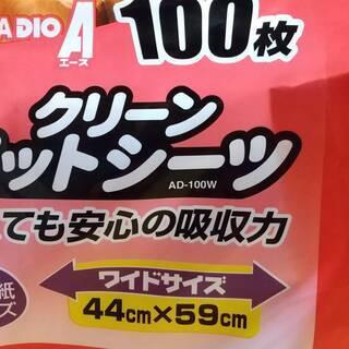ペットシート☆彡2個 100枚×2