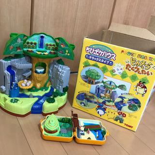 ちびポケハウス 2個セット - おもちゃ