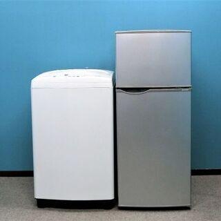 【ハッピー西葛西店】お買い得! 家電2点セット 【冷蔵庫・洗濯機...