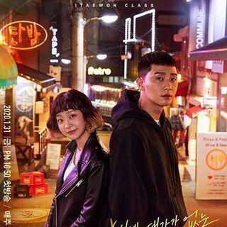 한국 드라마 좋아하세요?😝福岡博多駅ラオン韓国語教室💜