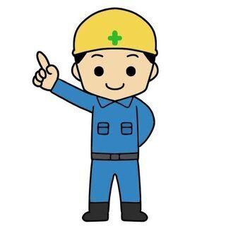 ◆実力MAX!電気工事士!◆